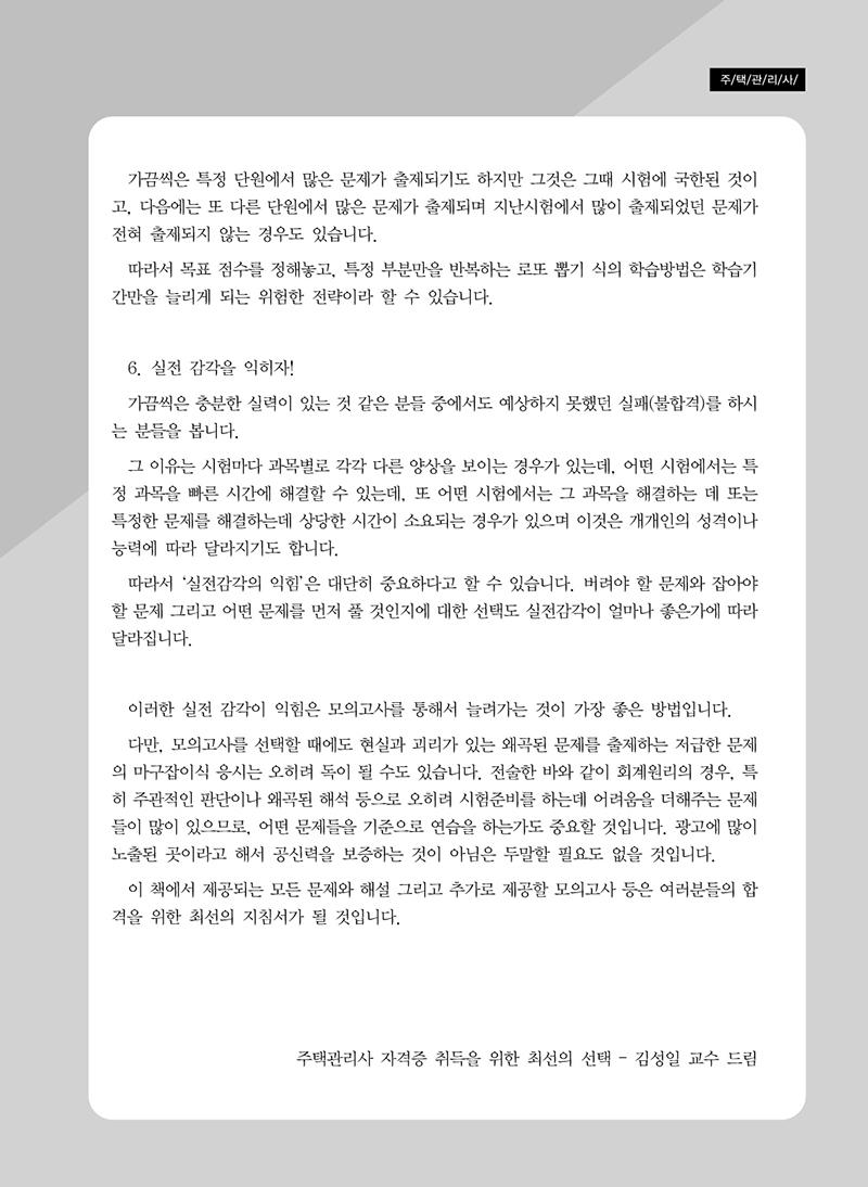 회계원리_미리보기