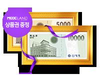 상품권 15,000원