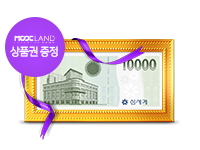 상품권 10,000원