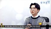 2018 합격자 인터뷰 영상