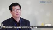 합격자 인터뷰 영상