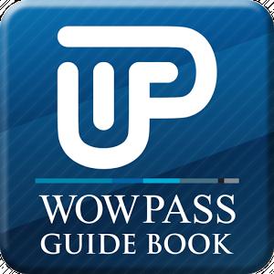 와우패스 가이드북