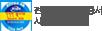 전자결제 공인인증서 사용기업