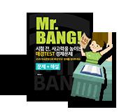 심화 문제집 제공